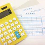 個人住民税