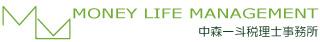 Money Life Management 〜 マネーライフマネジメント ~